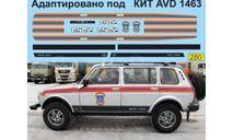 набор декалей ВАЗ 2131 МЧС России (под кит AVD), фототравление, декали, краски, материалы, Doctor Decal, scale43