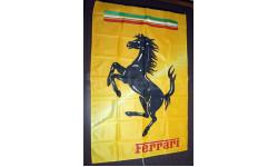 Флаг баннер Ferrari 147х92 см Формула-1 Formula 1