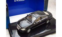 MERCEDES BENZ S-KLASSE SWB 2005 (W221) 1/43 AutoArt, масштабная модель, Mercedes-Benz, 1:43