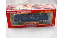 ГАЗ 3110 Волга синий 1/43 НАП, масштабная модель, НАП-АРТ, 1:43