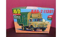 Дезинфекционно-душевой автомобиль ДДА-2 (на шасси ЗИЛ 130), сборная модель автомобиля, AVD Models, scale43