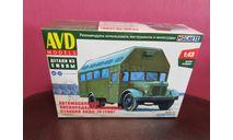 АКДС-70 на шасси МАЗ- 200, сборная модель автомобиля, AVD Models, scale43