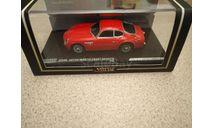 1/43 Аston martin db4GT Zagato 1961 Vitesse Lim.880, масштабная модель, 1:43