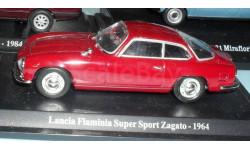 1/43 Lancia Flaminia Super Sport Zagato 1964, масштабная модель, Oldsmobile, Atlas, 1:43