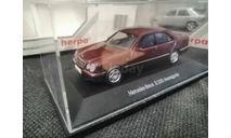 Mercedes e320, масштабная модель, Herpa, scale43, Mercedes-Benz