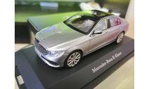 Mercedes E class w213 Exclusive 2016, масштабная модель, Mercedes-Benz, Schuco, scale43