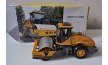 SDLG LGS820 1/35 Дорожный каток Возможен обмен на литературу, проспекты, масштабная модель трактора, China, 1:35