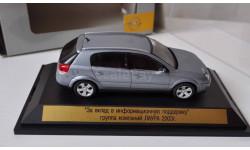 Opel Signum 2003 Лаура Дилерский Возможен обмен на литературу, проспекты