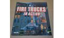 Fire Trucks In Action  Пожарные автомобили Возможен обмен на литературу, проспекты, литература по моделизму