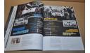 Mythos Le Mans 2014 Возможен обмен на литературу, проспекты, литература по моделизму