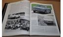 Great Marques of Germany Cars Book Audi BMW Mercedes Benz Opel Porsche VW Возможен обмен на литературу, проспекты, литература по моделизму