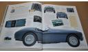 Voitures Classiques France Classic Cars Возможен обмен на литературу, проспекты, литература по моделизму