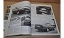 1989 Каталог автомобилей Голландия 550 стр Возможен обмен на литературу, проспекты, литература по моделизму