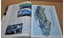 1994 Каталог автомобилей Италия 730 стр Возможен обмен на литературу, проспекты, литература по моделизму