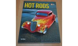 Hot Rods First Gear Возможен обмен на литературу, проспекты
