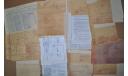 Заводские чертежи и схемы ЗИС ЗИЛ 110 111 114 117 118 4104 41047 4105 и др. Возможен обмен на литературу, проспекты, литература по моделизму