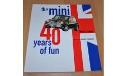 Mini 40 Years Fun Мини Возможен обмен на литературу, проспекты