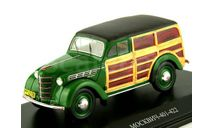 МОСКВИЧ 401-422, зеленый, масштабная модель, DiP Models, scale43