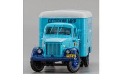 Горький КИ-51 фургон Подарки детям