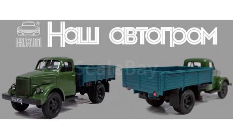 Горький 51А бортовой, зеленый, масштабная модель, Наш Автопром, scale43, ГАЗ