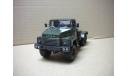 КрАЗ-260В тягач, масштабная модель, scale43, Наш Автопром