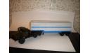 УрАЛ-377С 6х4+ОДАЗ-935, масштабная модель, Автоистория (АИСТ), 1:43, 1/43