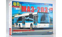 Сборная модель МАЗ-203, сборная модель автомобиля, AVD Models, scale43