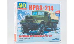 Сборная модель КРАЗ-214 бортовой с тентом, сборная модель автомобиля, 1:43, 1/43, Автомобиль в деталях (by SSM)