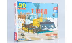 Сборная модель Трактор Т-150 гусеничный с отвалом, сборная модель автомобиля, AVD Models, scale43