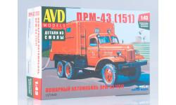 Сборная модель Пожарный автомобиль ПРМ-43 (151), сборная модель автомобиля, 1:43, 1/43, Автомобиль в деталях (by SSM), ЗИЛ