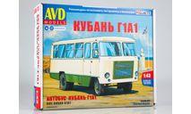 Сборная модель Автобус Кубань Г1А1, сборная модель автомобиля, AVD Models, scale43