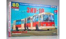 Сборная модель ЗиУ-10 (ЗиУ-683) троллейбус, сборная модель автомобиля, AVD Models, scale43