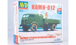 Сборная модель Паровой грузовой автомобиль НАМИ-012, сборная модель автомобиля, AVD Models, scale43