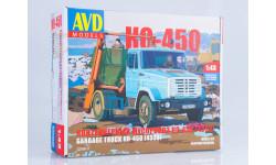 Сборная модель Контейнерный мусоровоз КО-450 (4333), сборная модель автомобиля, scale43, AVD Models