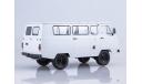 УАЗ-2206, масштабная модель, Start Scale Models (SSM), scale18