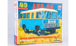 Сборная модель Автобус повышенной проходимости АПП-66, сборная модель автомобиля, 1:43, 1/43, AVD Models