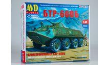 Сборная модель БТР-60ПБ, сборная модель автомобиля, AVD Models, scale43