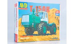Сборная модель Трактор Т-150К, сборная модель автомобиля, 1:43, 1/43, AVD Models