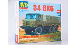 Сборная модель Армейский грузовик 34 6x6, сборная модель автомобиля, AVD Models, ГАЗ, scale43