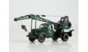 Автокран ЛАЗ-690 (150), масштабная модель, Автоистория (АИСТ), scale43
