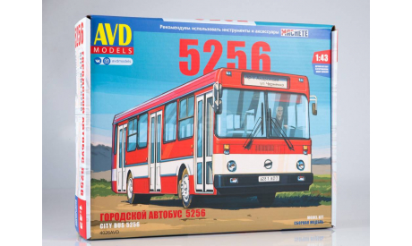 Сборная модель Ликинский автобус 5256, сборная модель автомобиля, AVD Models, scale43