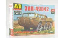 Сборная модель Вездеход-амфибия ЗИЛ-49042, сборная модель автомобиля, 1:43, 1/43, AVD Models