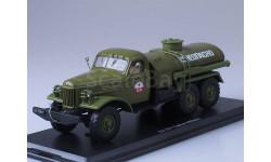 ЗИЛ-157 топливозаправщик АЦ-4,3