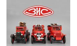 Набор пожарных машин: ЗИС-42 АЦ-ММПО / ЗИС-5 ПМЗ-2 / ЗИС-5В ПМЗ-7, масштабная модель, Наш Автопром, scale43
