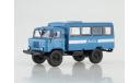Вахтовый автобус НЗАС-3964 (66), масштабная модель, Автоистория (АИСТ), scale43