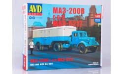 Сборная модель МАЗ-200В с полуприцепом МАЗ-5217, сборная модель автомобиля, AVD Models, scale43