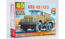 Сборная модель Аэродромный пусковой агрегат АПА-80 (131), сборная модель автомобиля, AVD Models, 1:43, 1/43