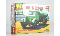 Сборная модель Автоцистерна АЦ-8 (200), сборная модель автомобиля, AVD Models, scale43
