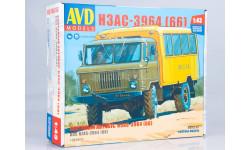 Сборная модель Вахтовый автобус НЗАС-3964 (66), сборная модель автомобиля, 1:43, 1/43, AVD Models