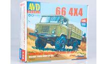 Сборная модель Армейский грузовик Горький-66 4х4, сборная модель автомобиля, 1:43, 1/43, AVD Models, ГАЗ